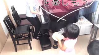 リトミックで使われる 「即時反応」(音を聞いて動く) ピアノレッ...