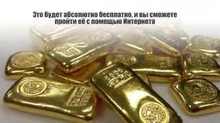 Счет в Оффшорном Банке(, 2014-10-16T16:34:29.000Z)