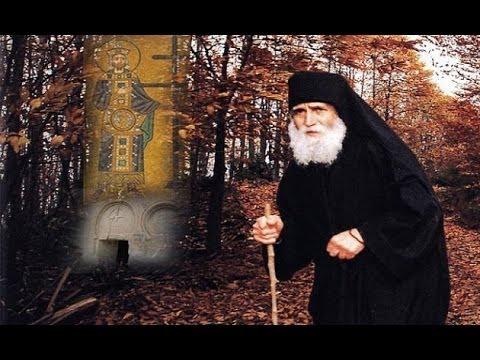 Резултат слика за Старац Пајсије Светогорац