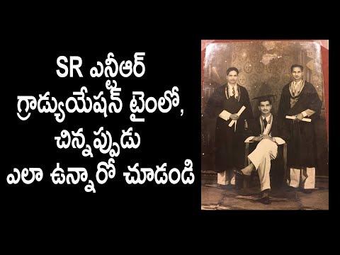 Sr NTR graduation, childhood and rare pics collection || #NTRBiopic || #LakshmisNTR ||