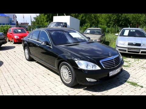 2007 Mercedes-Benz S450/W221. Start Up, Engine, and In Depth Tour.