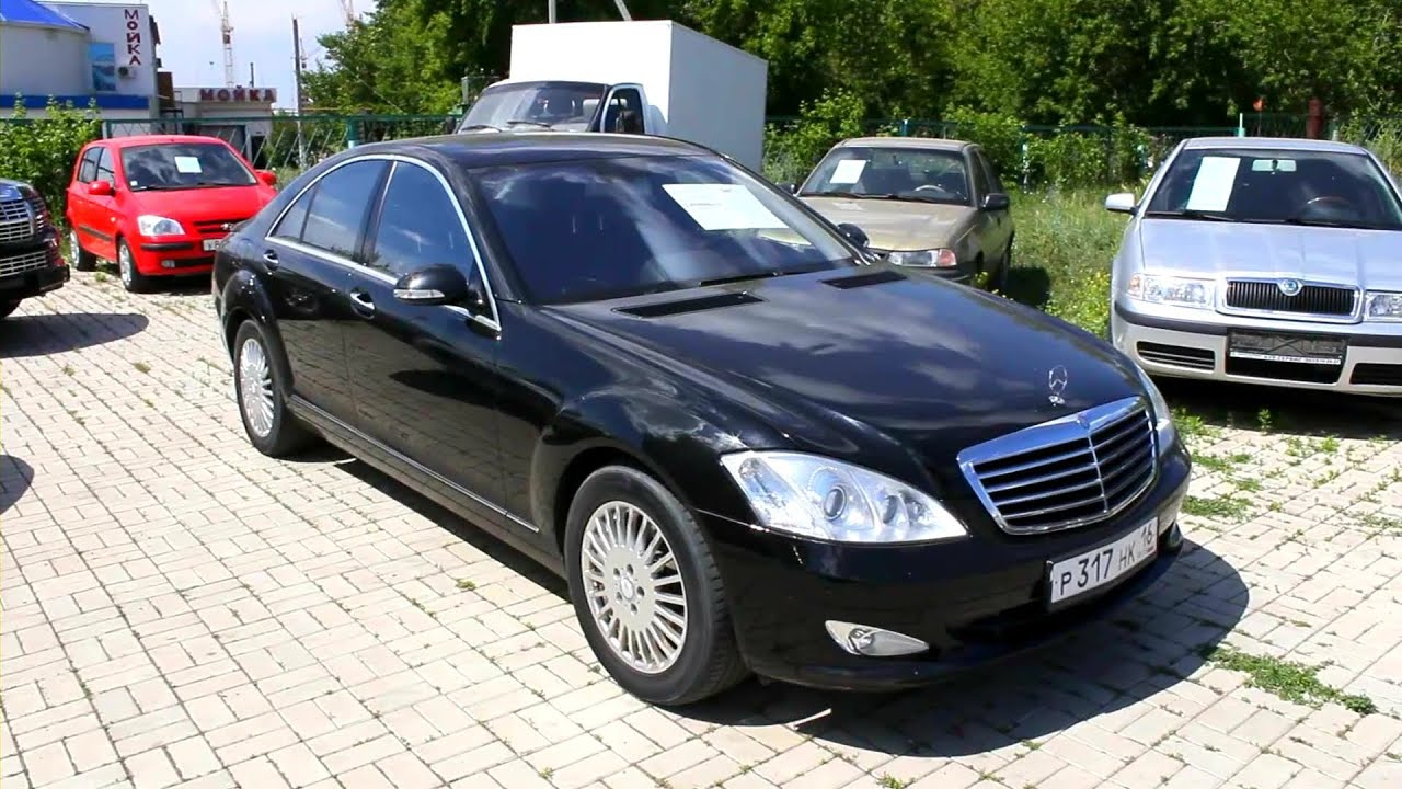 2007 mercedes benz s450 w221 start up engine and in for Mercedes benz s450