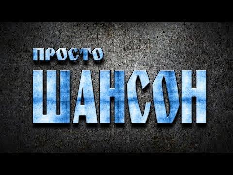 скачать лучший сборник русского рэпа клипы