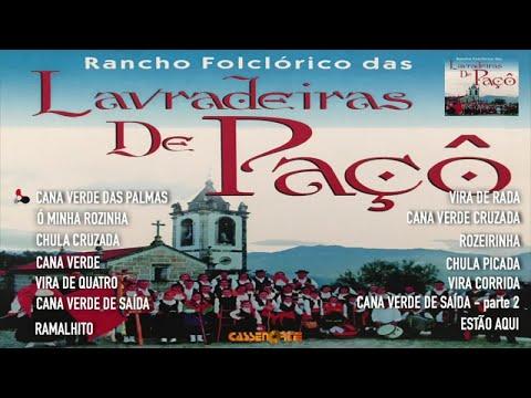 Rancho Folclórico das Lavradeiras de Paçô - Rancho Folclórico das Lavradeiras de Paçô