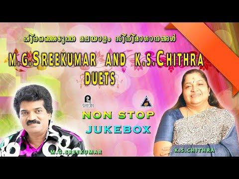 M G Sreekumar & K S Chithra duets|M.G.Sreekumar|Chithra|Hit Melody Movie Songs 2018