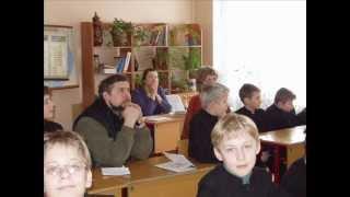 ФИЗИКА И МИР урок в форме научной конференции