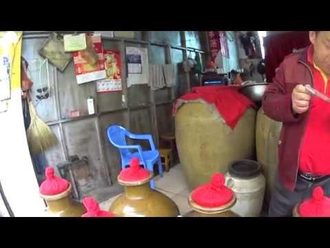 ร้านเหล้าแบบโบราญใน เมือง เหล่าซา หยวนหยาง ลองชิมดู เกือบขาดทุนเป็นพ้น The old liquor stORE