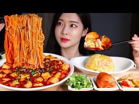 마파두부 쫄면 새우볶음밥 먹방/SPICY MAPO TOFU & NOODLES SHRIMP FRIED RICE 🔥 SPICY SICHUAN DISH MUKBANG 麻婆豆腐 ャーハン