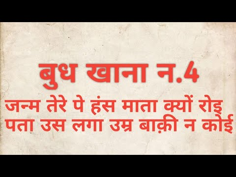 Repeat moon in 7th house by Lal Kitab Remedies - You2Repeat