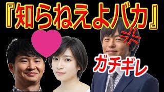 バカリズムオールナイトニッポンにて.