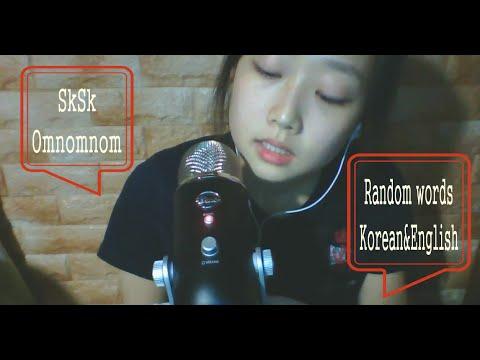 [ear to ear whisper ASMR] SkSk & Onnomnom  and lot more!