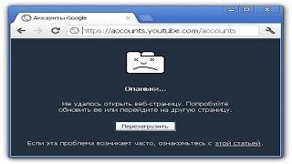 ОПАНЬКИ chrome и как уменьшить эти сбои(Как уменьшить сбои браузера google chrome опаньки через отключение ненужных подключаемых модулей в его настройк..., 2012-04-16T10:16:36.000Z)