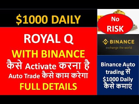 Royal Q Full Review : Binance Auto Trading : $1000 DAILY PROFIT : Best Auto trading software
