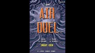 アイレム  エアデュエル  エンディング/Irem Air Duel ending