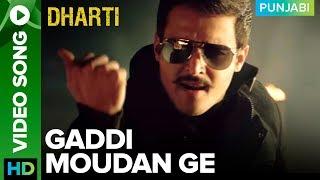 Gaddi Moudan Ge Song   Dharti Punjabi Movie
