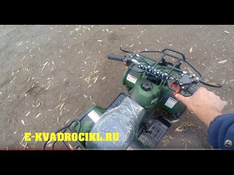 Квадроцикл МАУГЛИ X16 на бензине для детей от 5 лет / ATVs For Children 49сс