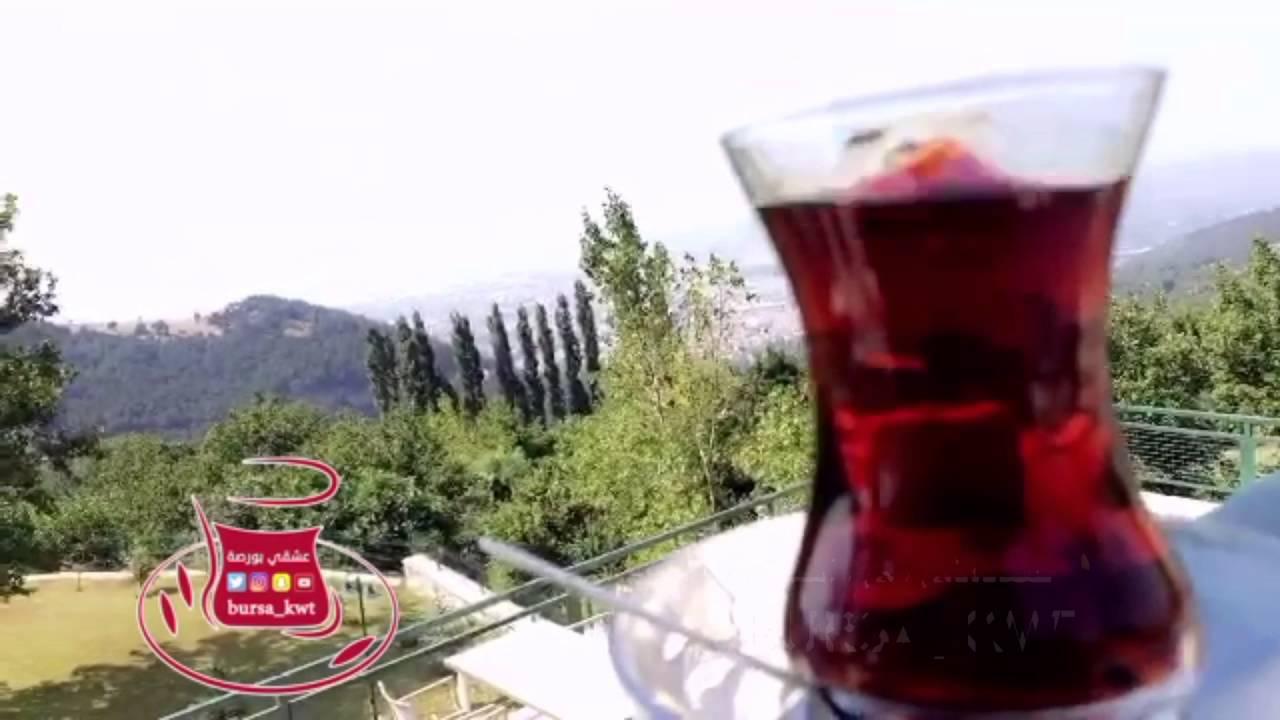 اليوم الرابع و والآخير رحلة بورصة يوليو ٢٠١٦ ، عشقي بورصة turkey bursa