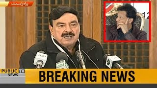 Minister for Railways Sheikh Rasheed COMPLETE speech at an event today   PM Imran Khan Present