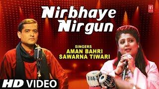 Nirbhaye Nirgun I AMAN BAHRI, SAWARNA TIWARI I New Latest Full HD Song