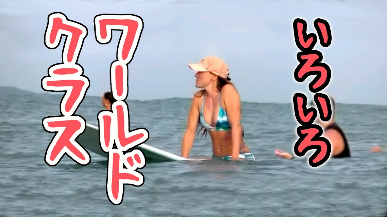 【Surfing Okinawa Archives 2】Best amazing day of 2018