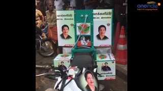 AIADMK's IT wing's tech-savvy campaign to showcase Jayalalithaa's achievements | Oneindia News(, 2016-11-10T10:55:15.000Z)