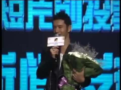 Huang Xiaoming at the Launch Event for China Movie Venture in Beijing, China 27th Aug 2013