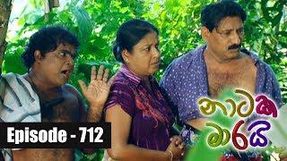 Naataka Maarai - Ep 712 | Wade Wanakala ( 22-03-2018 ) Thumbnail