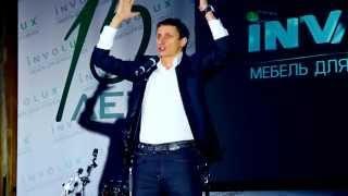 Вадим Галыгин Stand Up