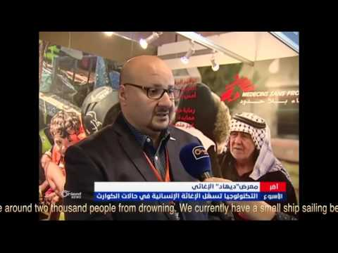 Orient TV Dubai: interview O&H Concepts BV during the DIHAD 2016
