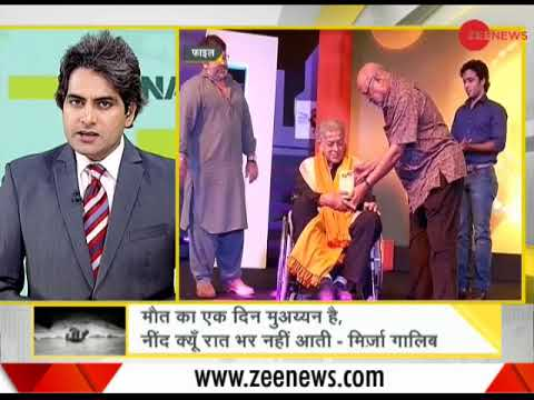 DNA: Watch this special segment on late Shashi Kapoor and late Jayalalitha
