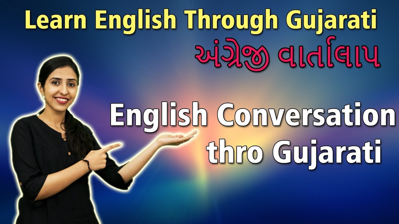 learn spoken english through gujarati pdf