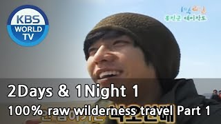 2 Days and 1 Night Season 1 | 1박 2일 시즌 1 - 100% raw wilderness travel, part 1