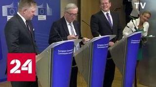 Юнкер сбросил звонок Меркель, приняв ее за жену