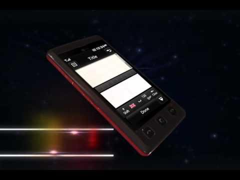 LG KP500 TVC