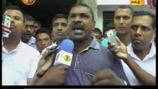 News1st Lunch Time News Shakthi TV 1pm 08th August 2016 Clip 03