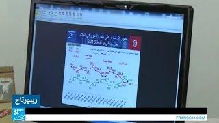 """...ارتفاع نسبة """"التشاؤم"""" لدى التونسيين في ظل تفاقم الأزم"""