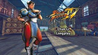 Street Fighter IV [Xbox 360] Chun-Li