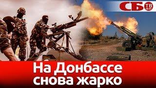 На Донбассе снова жарко | бои под Горловкой | Светлодарская дуга