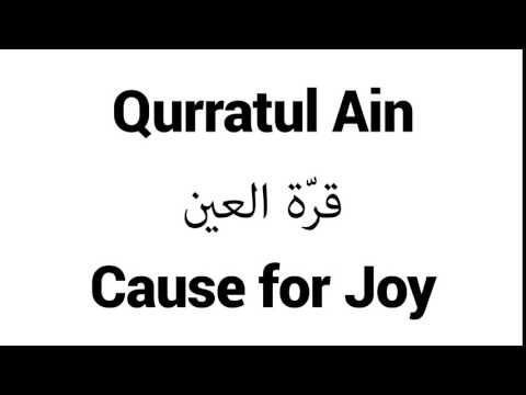 Qurratul Ain - Islamic Name Meaning - Baby Names for Muslims