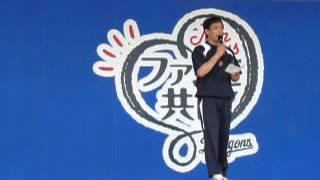 チアドラゴンズの古田真緒さんと斉藤舞子さんの登場です。