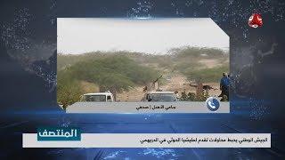 الجيش الوطني يحبط محاولات تقدم لمليشيا الحوثي في الدريهمي