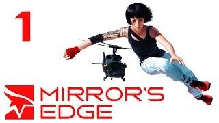 Mirror's Edge - Прохождение игры на русском [#1]