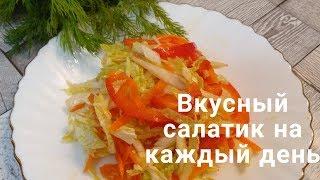 """Простой Витаминный салат на каждый день vitamin salad / Лайфхак """"Как сохранить зелень свежей"""""""