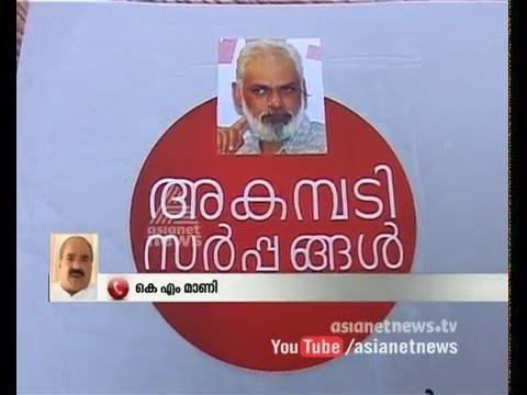 K. M. Mani Pays Homage to T N Gopakumar