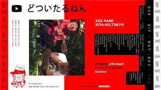 5/17森道配信ライブ