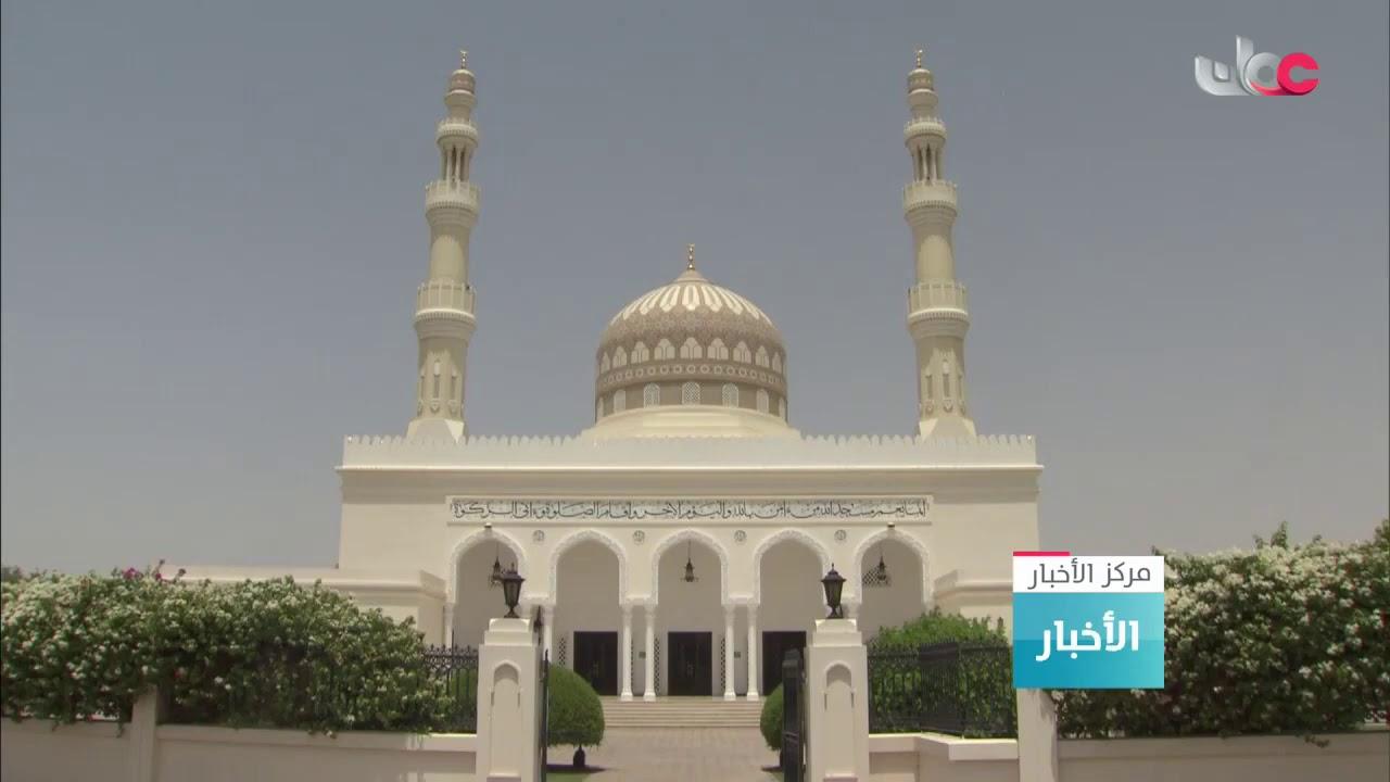 جلالة السلطان المعظم يتلقى برقية تهنئة من رئيس مجلس الشورى بمناسبة عيد الأضحى المبارك