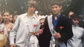 Зубов, Алієв і Степаненко розповіли про свої шкільні роки