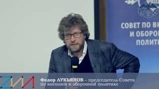 Лекторий СВОП: «Россия без Европы – чей подъем, чей упадок?»