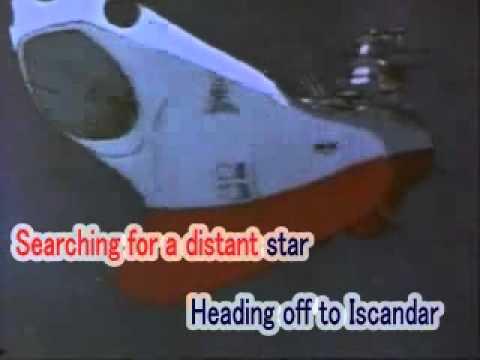 Star Blazers | Toonami Wiki | FANDOM powered by Wikia