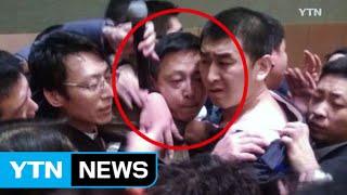중국 '화폐전쟁' 저자 강연 도중 폭행당…